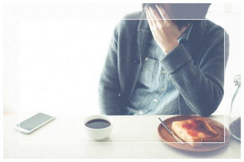 正月明けから仕事に行きたくない…損をしない退職4つの注意